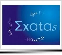 9 cursos online grátis de ciências exatas