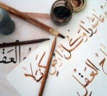 Curso grátis de Árabe