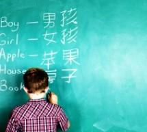 Dicas para criar filhos bilíngues – parte 1