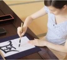 10 sites para você aprender Japonês de graça