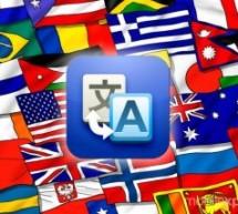 36 tradutores online para todos os aparelhos