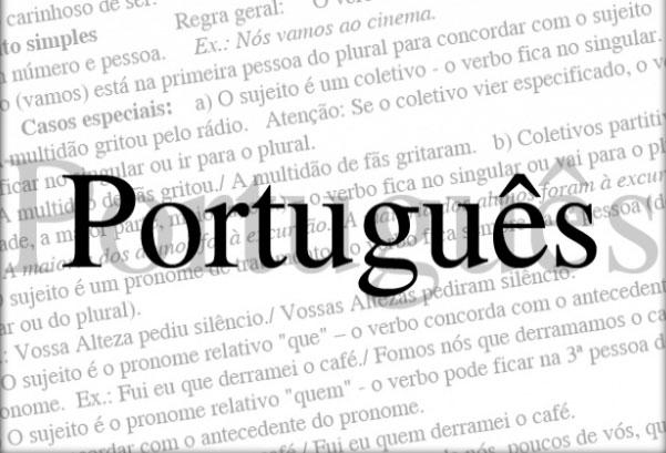 Pratique 1000 exercícios grátis de português para concursos públicos