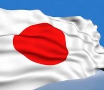 Bolsas de estudo para cursos profissionalizantes no Japão