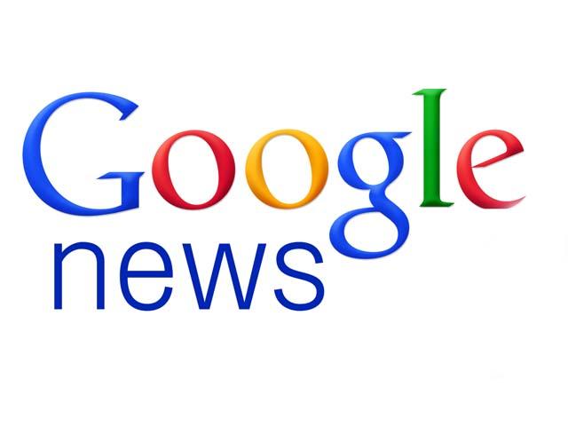 Google News: Jornal Interativo Em Aula