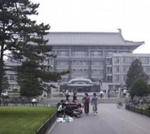 Universidade Pequim oferece curso gratuito online de chinês