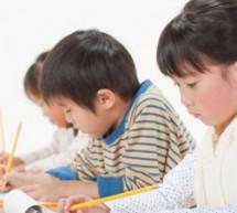 10 características do sistema educacional japonês
