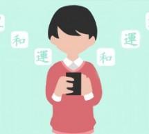 10 Livros em PDF Para Aprender Japonês Grátis