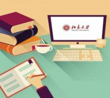 Universidade de Pequim oferece 51 cursos on line gratuitos