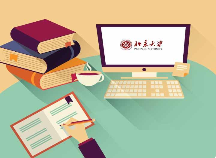 cursos-online-universidade-de-pequim