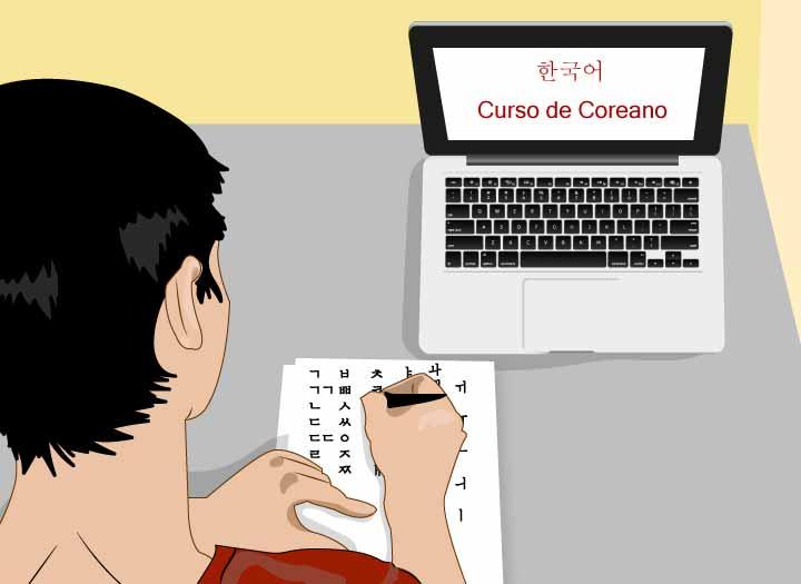curso_de_coreano