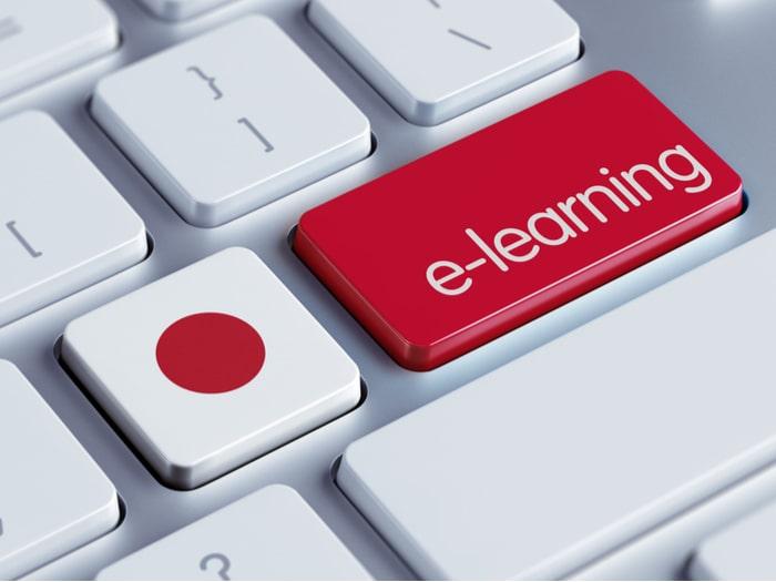 Aprender japonês grátis
